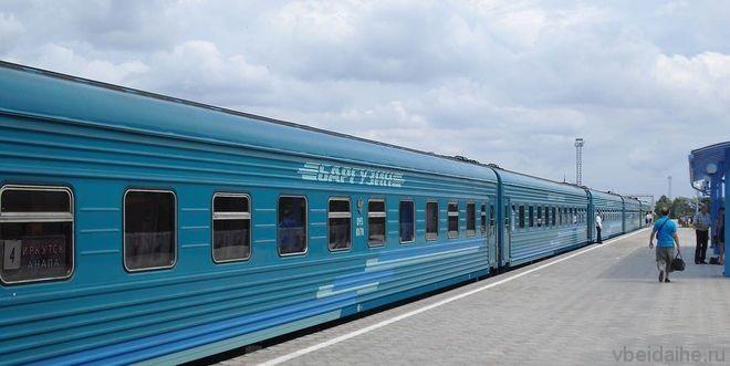 Баргузин - фирменный пассажирский поезд, курсирующий по маршруту Иркутск — Забайкальск — Иркутск