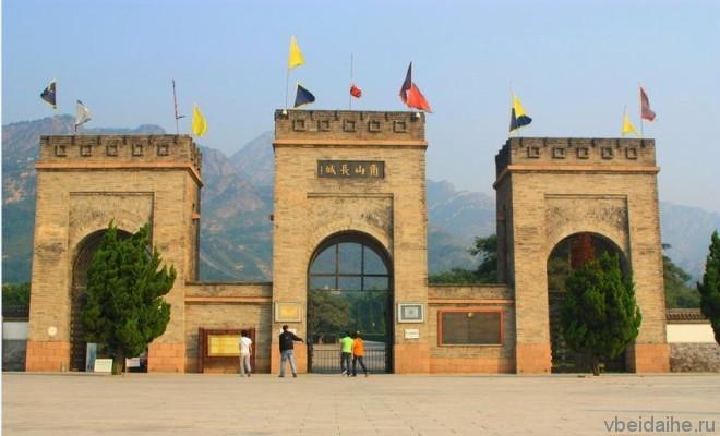Главные ворота