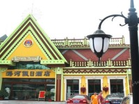 Гостиница Лухэ