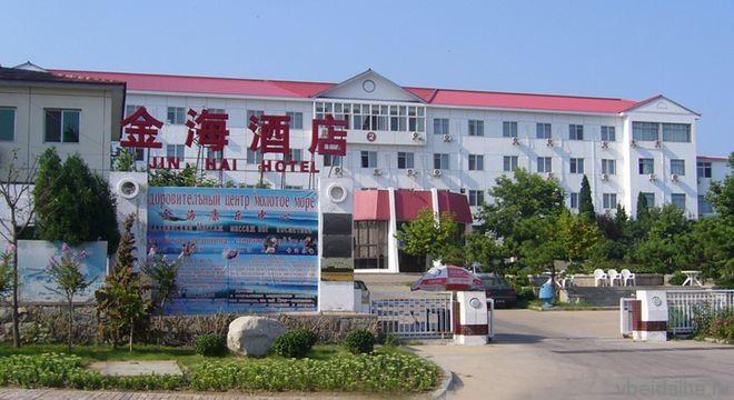 Гостиница Золотое море 3* (Jinhai Hotel)