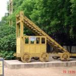 Лестница для штурма