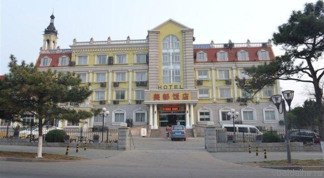 Отель Мэйду 3*