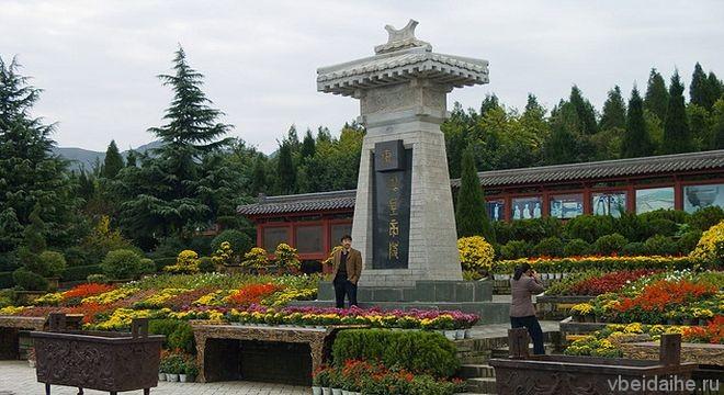 Дворец-музей Цинь Шихуана: посещение парка и гробницы