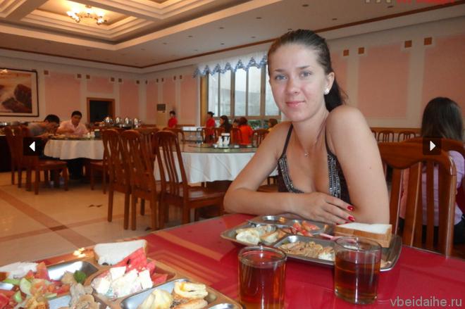 Вот такой завтрак в гостинице
