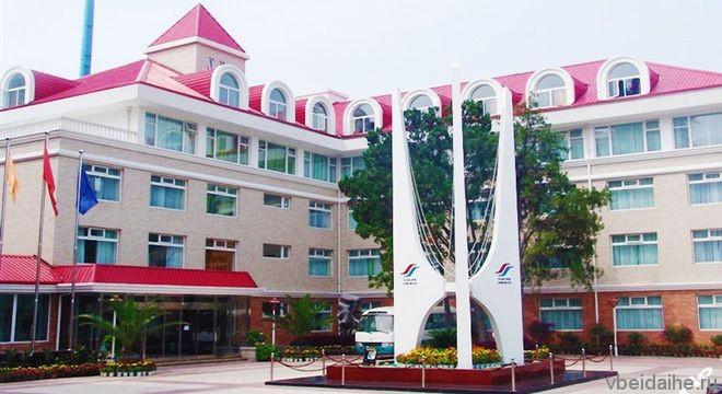 Отель Фортуна (Счастье) 4*