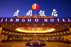 Отель Jian Guo