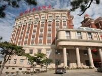 Отель Синьхуа Холидей