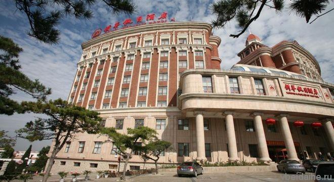 Отель Синьхуа Холидэй Инн 4*