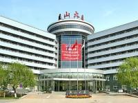 Отель Яньшань