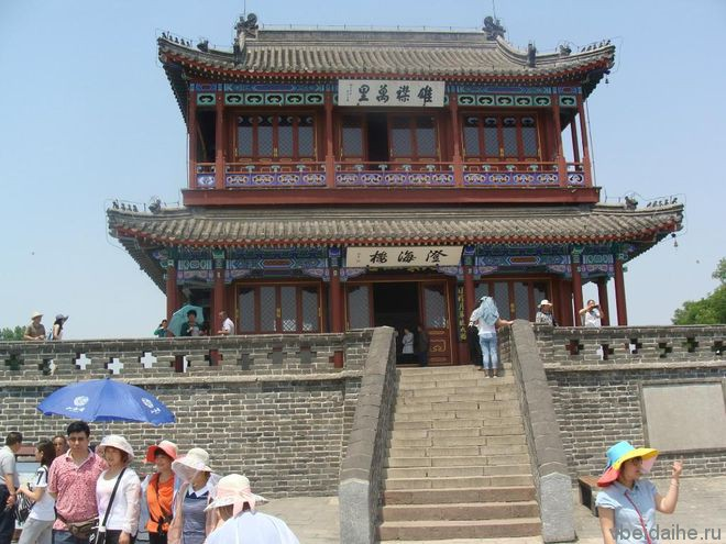 Павильон Chenghai.