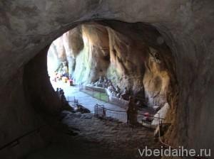 Пещера солнечного света