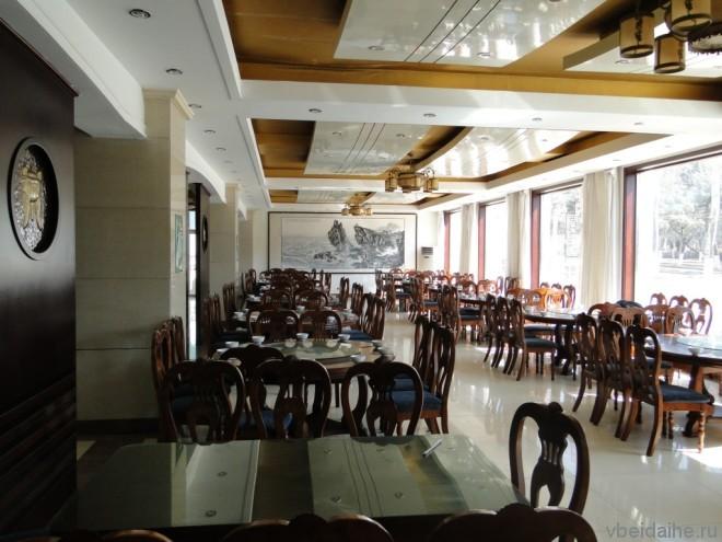 Ресторан при гостинице