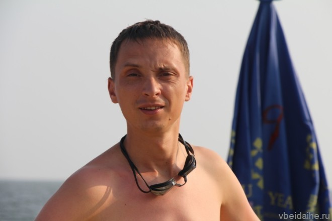 Сергей П