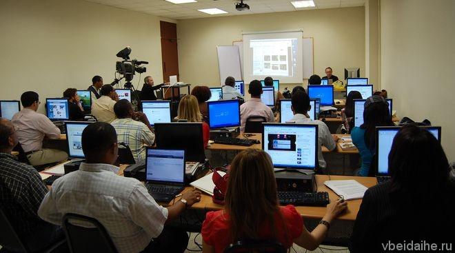Обучение в университетах Бэйдайхэ