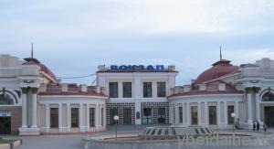 Вокзал Забайкальска