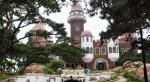 Волшебный Дворец в Парке Фонарей