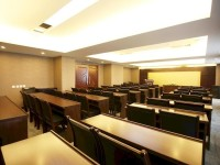 Второй конференц-зал